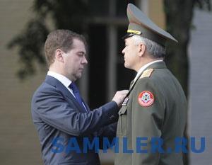 С.Макаров_первый_кавалер_ВО.jpg