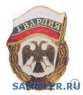 2002_г..jpg