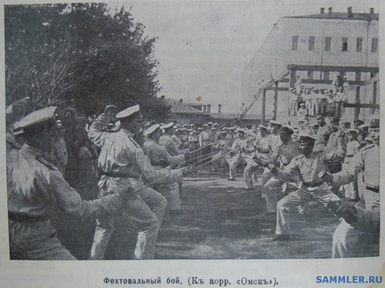 1910_..JPG
