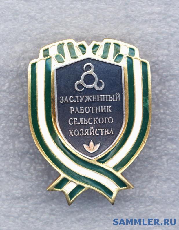 docu0429.JPG