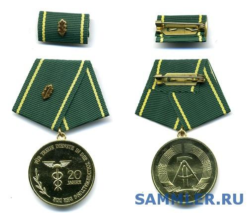 медаль_2008___002_i.jpg