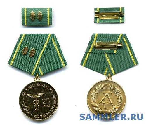 медаль_2008___001_i.jpg
