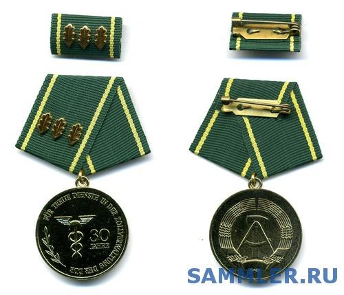 медаль_2008___003_i.jpg