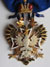 Знак отличия ордена Святой Анны № 4701 - последнее сообщение от d.ihor