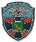 Обмен (варианты ВВ, Росгвардия) - последнее сообщение от e78_59@mail.ru