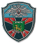 Федеральная служба войск на... - последнее сообщение от e78_59@mail.ru