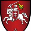 """Нарукавный щит """"Кубань"""" - последнее сообщение от REGIMANTAS"""