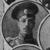 20-й гренадерский Базарджикский полк - последнее сообщение от Agorcako