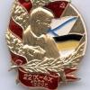 Награды и знаки путчей 1991 и 1993 годов - последнее сообщение от MRD
