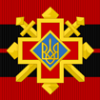 Подкарпатская Русь в фалери... - последнее сообщение от LevR