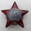 Орден Дружбы Народов № 42933 - последнее сообщение от sergei1977