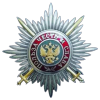 Знаки МЧС России - официальные - последнее сообщение от DensArts
