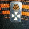 Членский знак HitlerJugend(... - последнее сообщение от vitbas