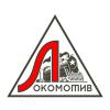 Куплю знаки ДСО «Локомотив» - последнее сообщение от DSK