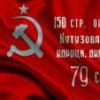 Медаль «300 лет Российскому флоту» - последнее сообщение от Sanyo2015