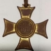 Полицейский Польский жетон.... - последнее сообщение от gaidamacka