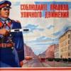 Помогите оценить знак ЗР МВД СССР 70 с док. - последнее сообщение от Артем Генннадьевич