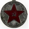Юбилейная медаль «75 лет Победы в Великой Отечественной войне 1941-1945 гг.» - последнее сообщение от Москаленко