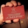 Пожарная охрана. НКВД - последнее сообщение от dors