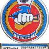 7 дивизия НГУ  - Крымское ТрК ВВ в/ч 2222 - последнее сообщение от Zaycev