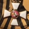 Орден Св. Михаила Братства... - последнее сообщение от Старый москвич