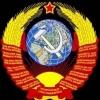 """Медаль """"За оборону Cове... - последнее сообщение от kridm"""